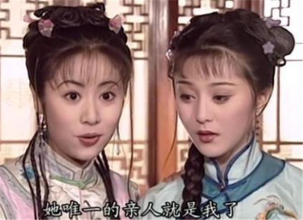 还珠格格:金锁选择柳青,是出于爱情,还是迫于现实呢?