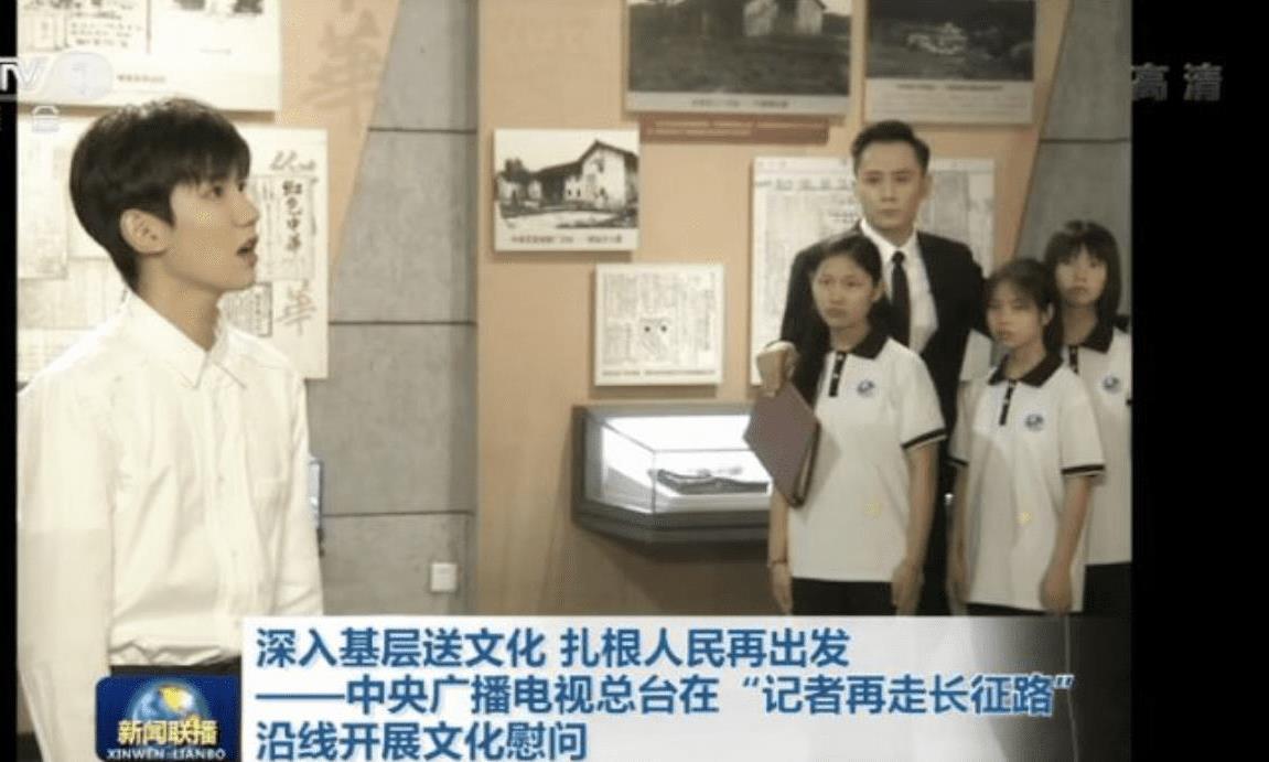 王源抽烟风波后首现身,还登上了新闻联播
