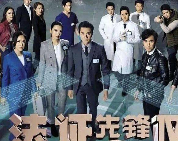 TVB男配角为上位曾出演限制级影片 与林峯同期事业却天差地别