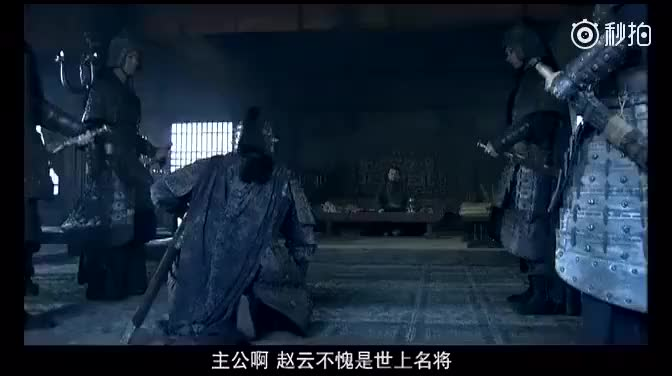 主公无能众武将都想归降刘备最后只能把希望寄托给无能小人
