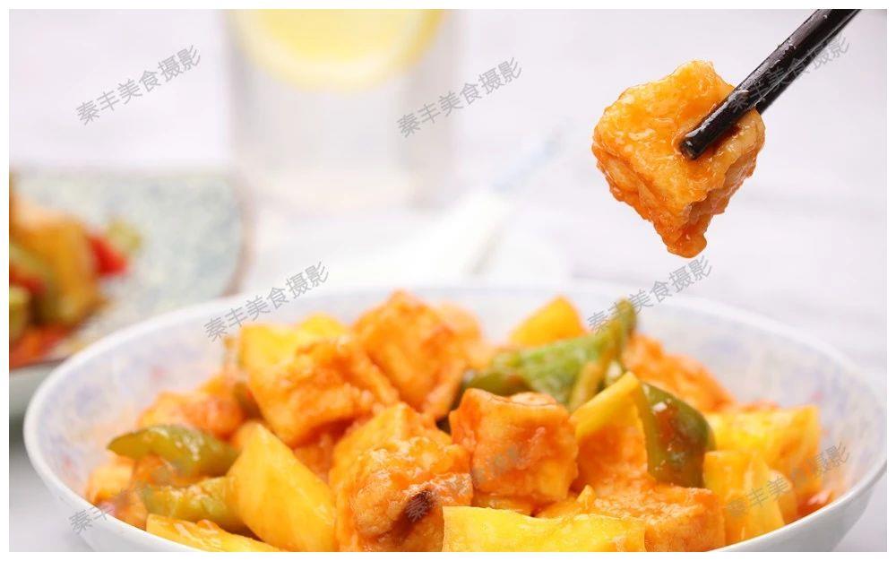 菠萝咕噜豆腐,果肉和豆腐的完美组合,闻香就会流口水的美食!