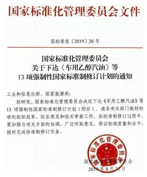 国标委发出红头文件,24个月制定低速电动四轮车的国家标准!