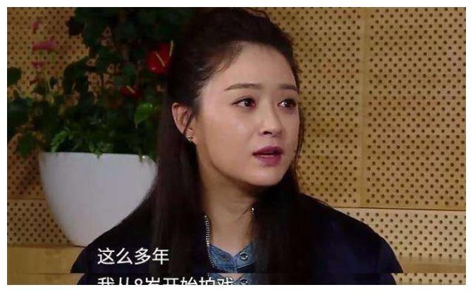 蒋欣曾揭露娱乐圈中肮脏规则:张钰,徐怀钰也有同感,内幕爆出