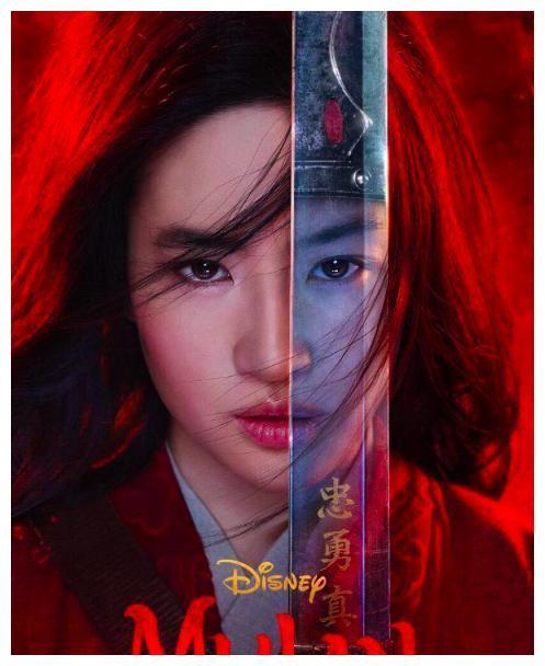 《花木兰》最受欢迎角色消失,迪士尼:在中国电影中永远不会出现