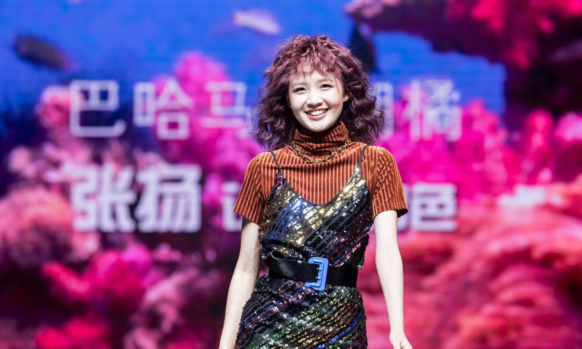 上海illumina染发品牌发布