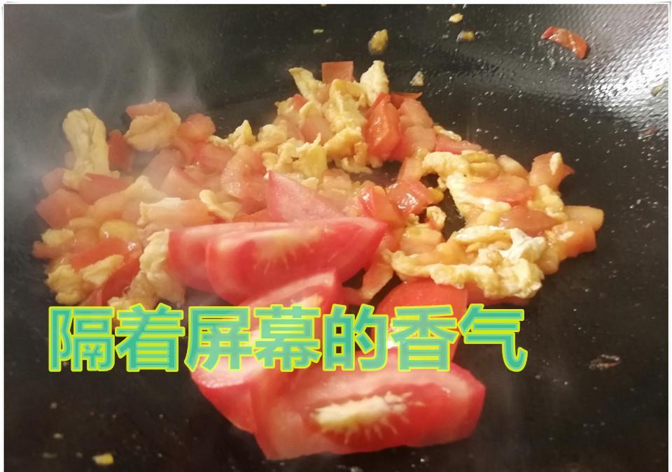 """牛牛的锅:天降美味之油辣子""""番茄鸡蛋面"""",好吃!"""