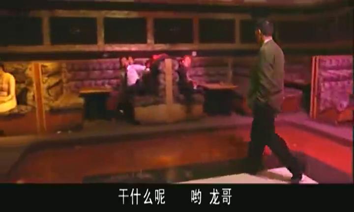 绝不放过你:陈一龙看上吴梦了?竟挖魏涛墙角,还是你龙哥懂女人