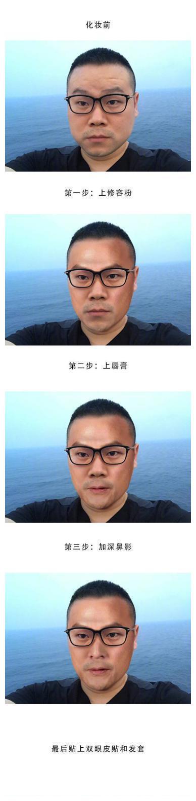 """小岳岳把自己P成吴彦祖,被王尼玛吐槽""""喂,脸呢"""""""