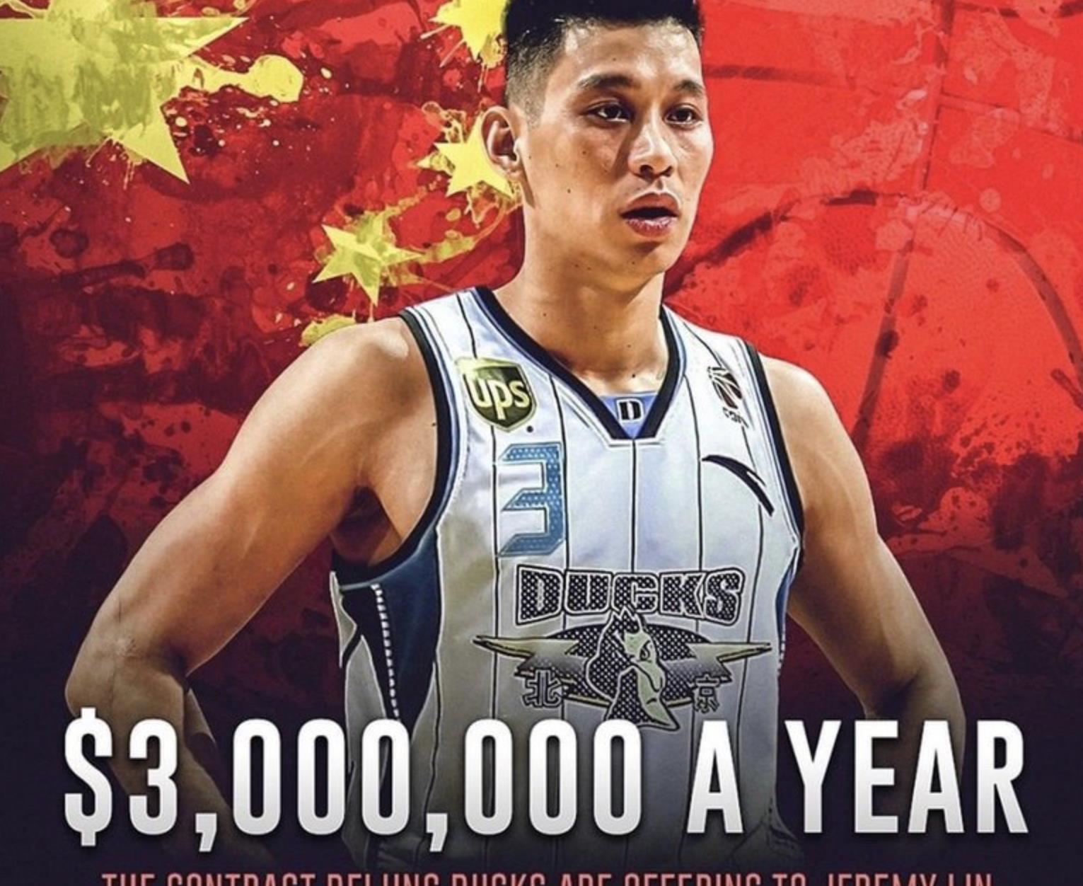 爆300万加盟北京72小时后,林书豪发文引热议,球迷开始数日子了