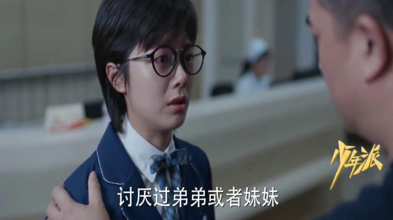 少年派:林妈妈被林妙妙吓坏了,为了林妙妙不伤害自己竟如此让步