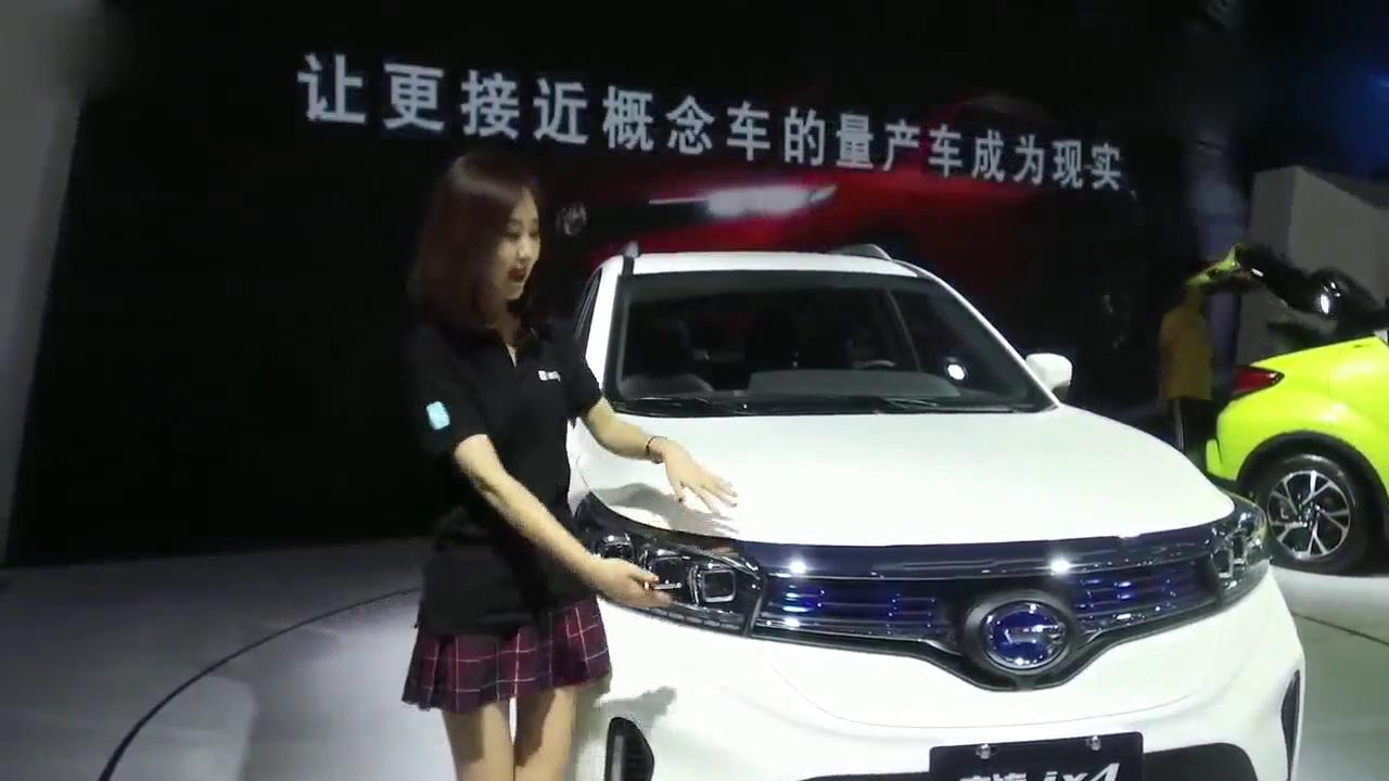 视频:广汽丰田ix4亮相 首款纯电动是什么样的?