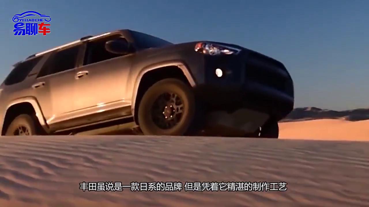 视频:丰田终于听劝了!全新SUV比哈弗H6还霸气,若12万起还看啥途昂