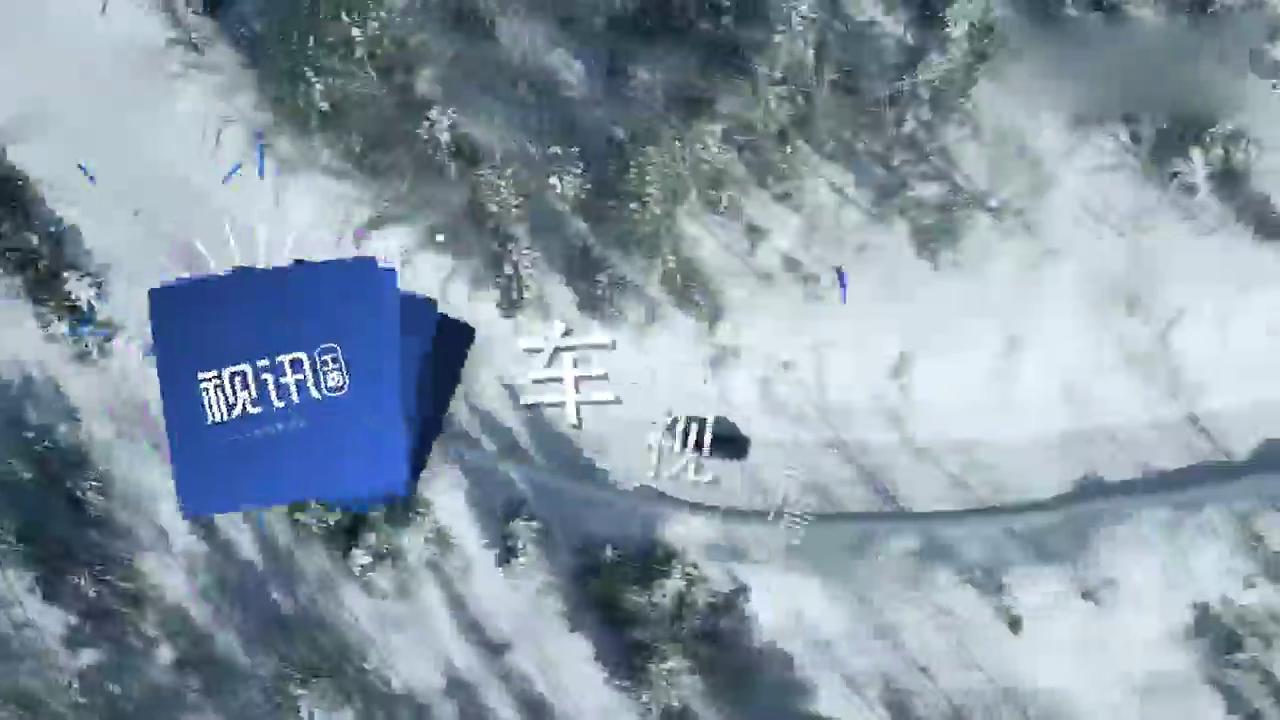 视频:长安全新CS75已上路!内饰外观焕然一新,车长4米85还有7座
