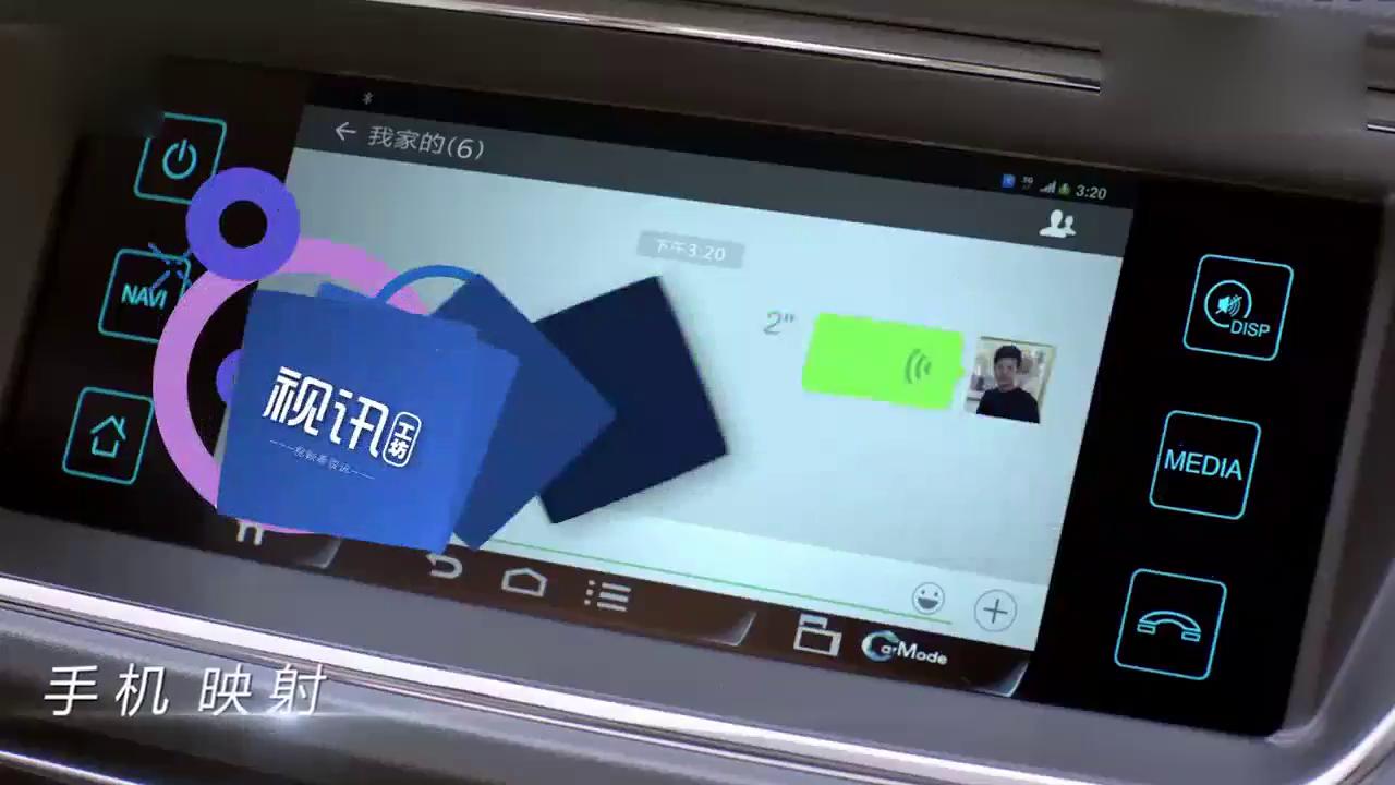 视频:长安公然叫板五菱宏光S3?欧尚要出SUV版本,造型突破常规