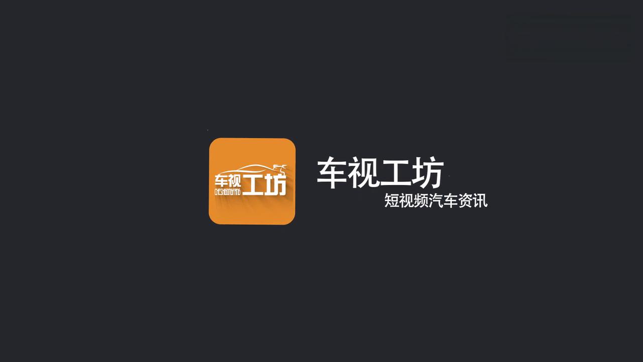 视频:长安欧诺S车型正式上市,3
