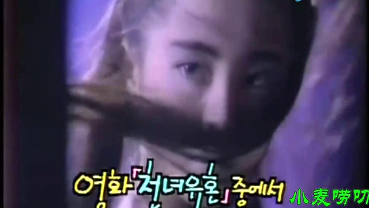 王祖贤1993年做客韩国MBC综艺 倾世美貌让韩国人为之疯狂