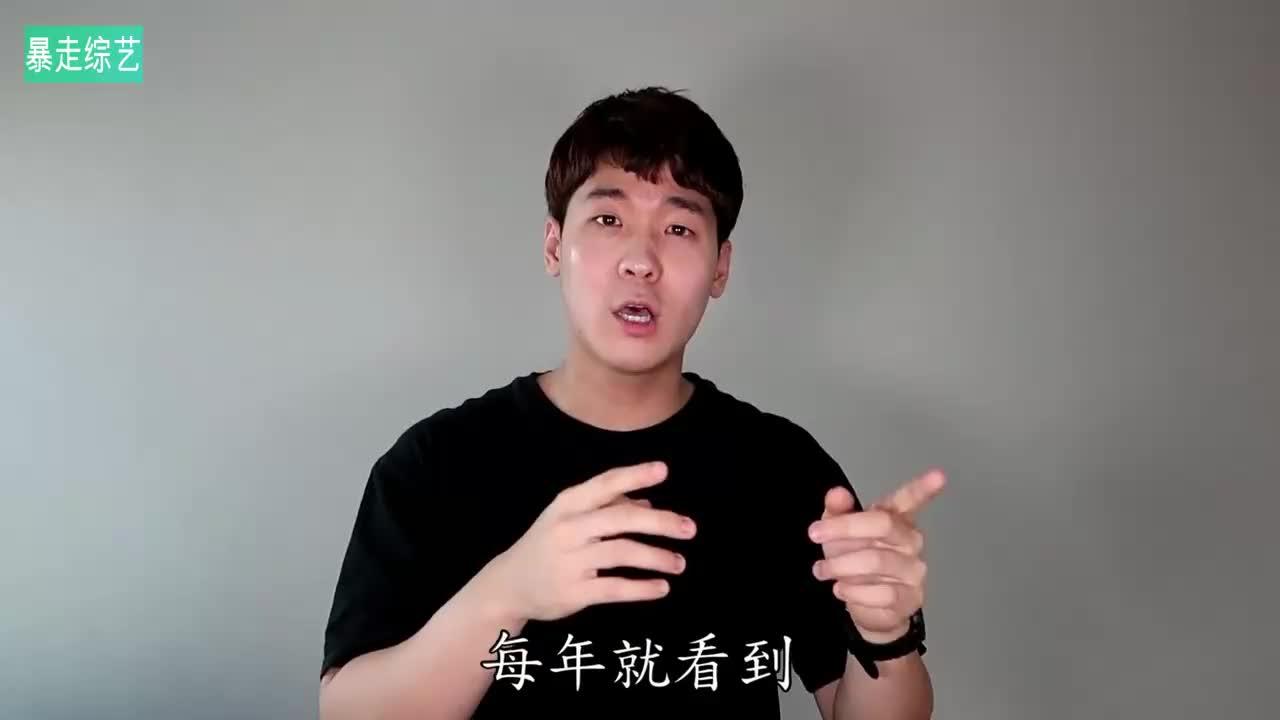 韩国小哥讲述中国让韩国人好奇的高考应援文化网友这算什么
