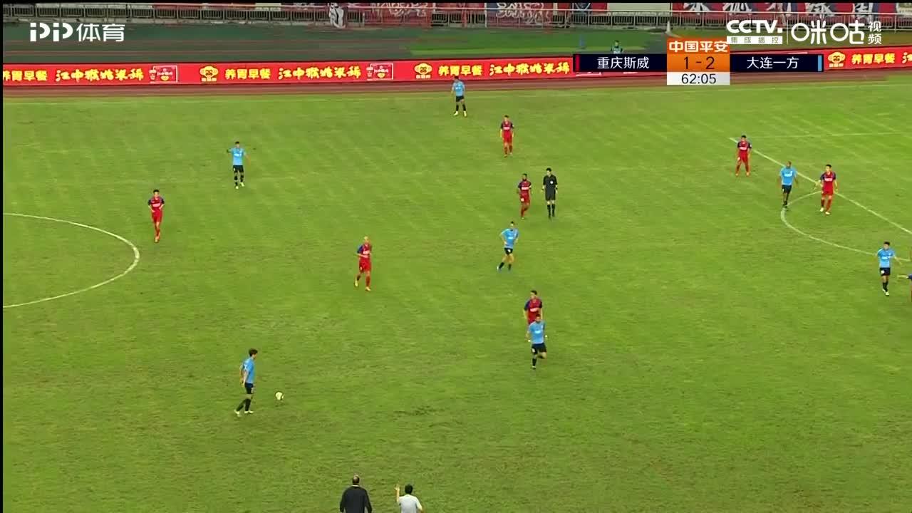 汪晋贤左侧低平球传中龙东接球直接转身劲射重庆斯威1-3大连一方