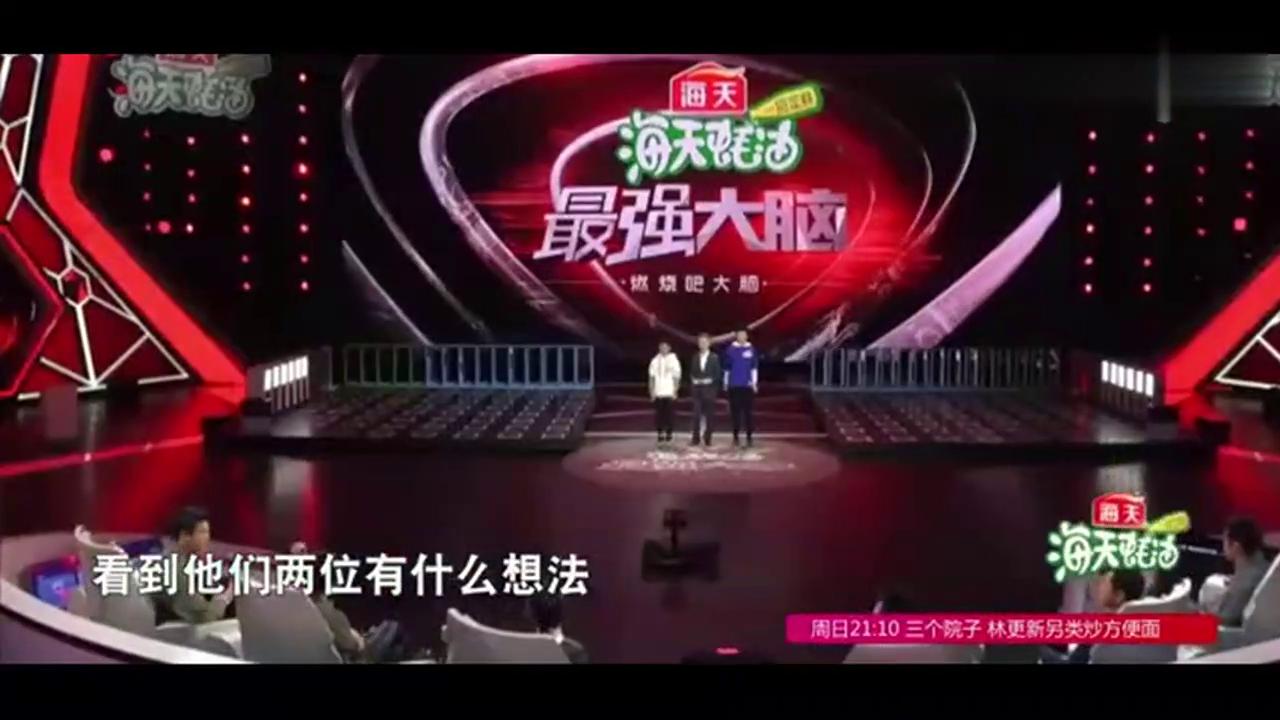 """天才少年杨英豪和闵锐共同拒绝""""脑王""""王峰,真相惊人"""