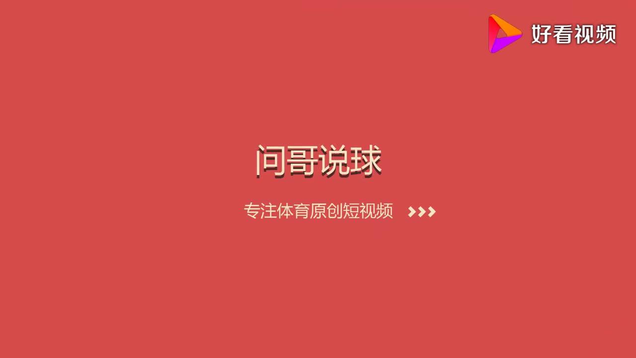 中国男篮12人大名单4个来自广东队杜峰很强大