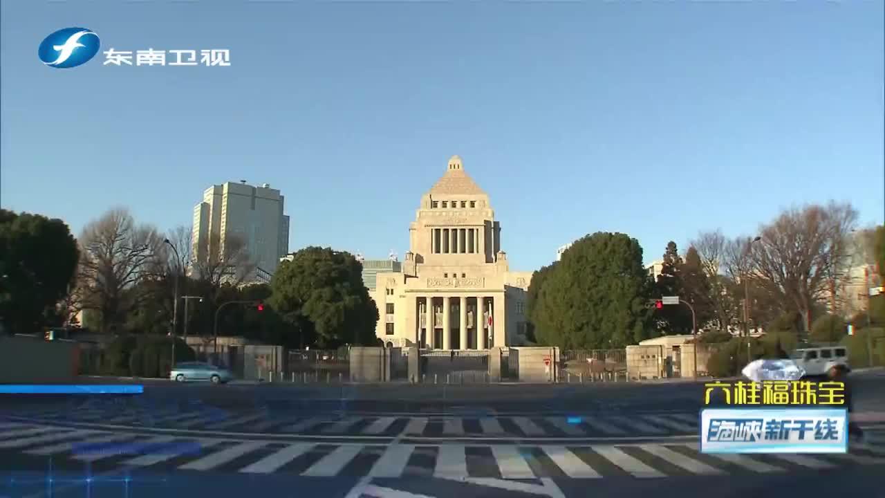韩国提议续签军事情报保护协定换取出口管制取消遭日本拒绝