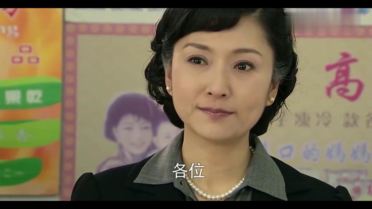 秋菊把辛苦经营的食品厂卖了,接下前夫的烂摊子,真替她不值