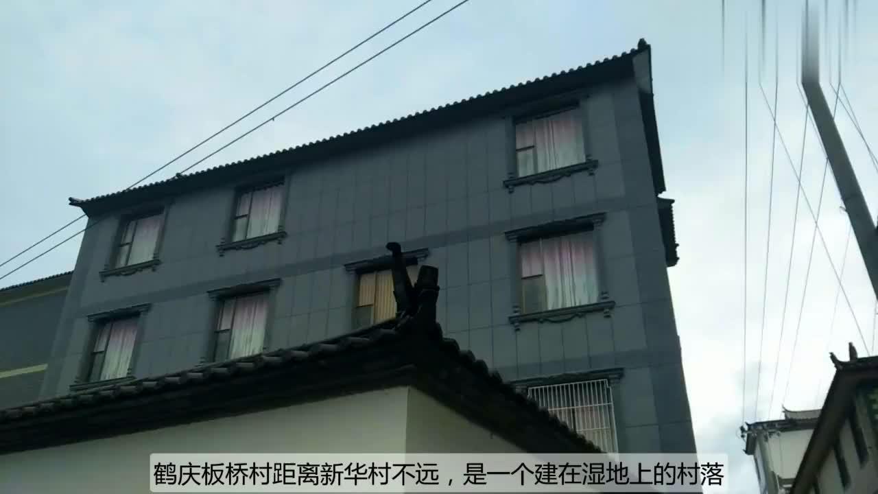 豪宅林立却不见多少人烟的宁静村落----大理鹤庆板桥