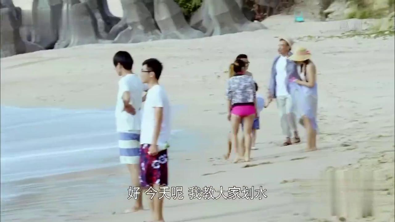 柠檬初上:小孩不慎掉入海中,刘恺威跳海救出