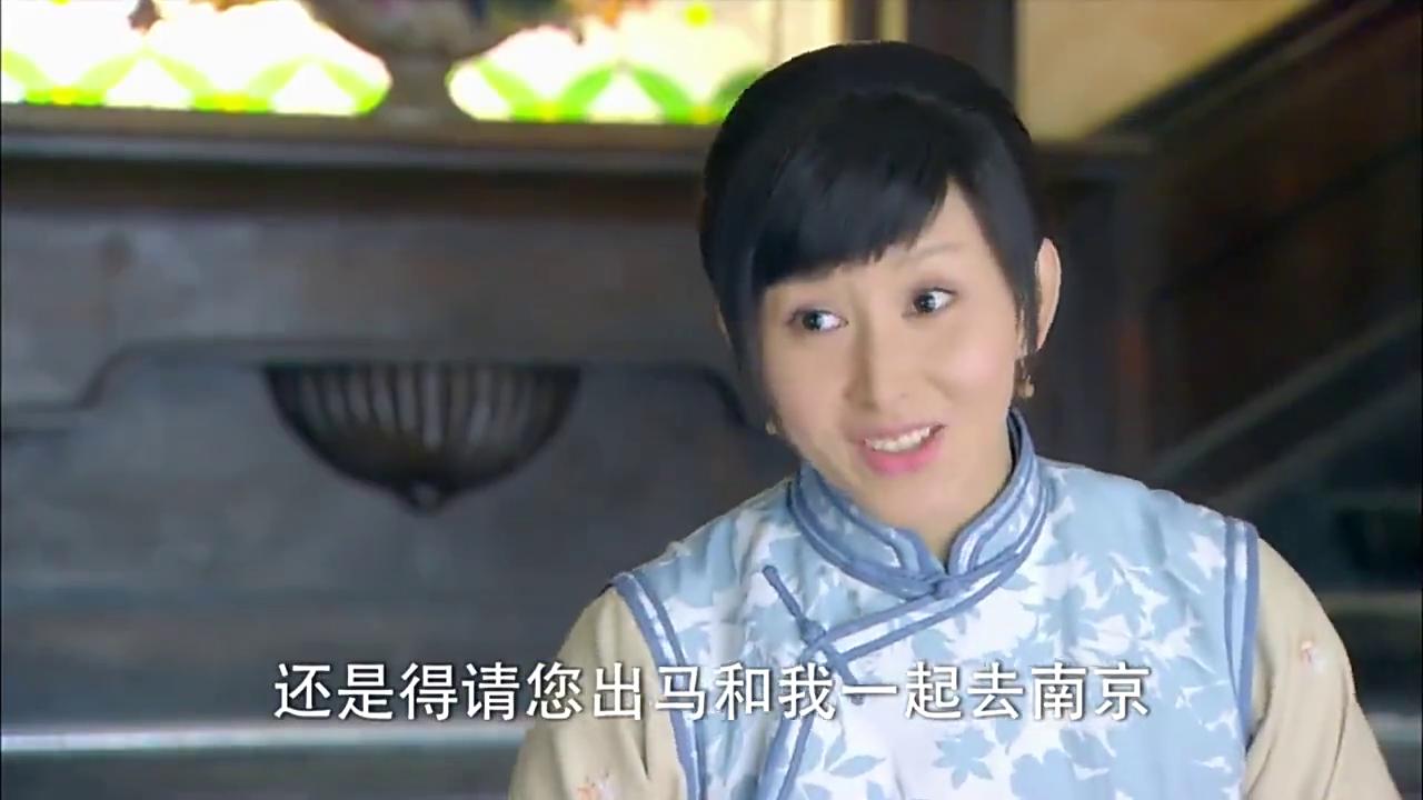 杨素云执意去南京,陈曼青却想甩掉素云独自寻找谢佳音