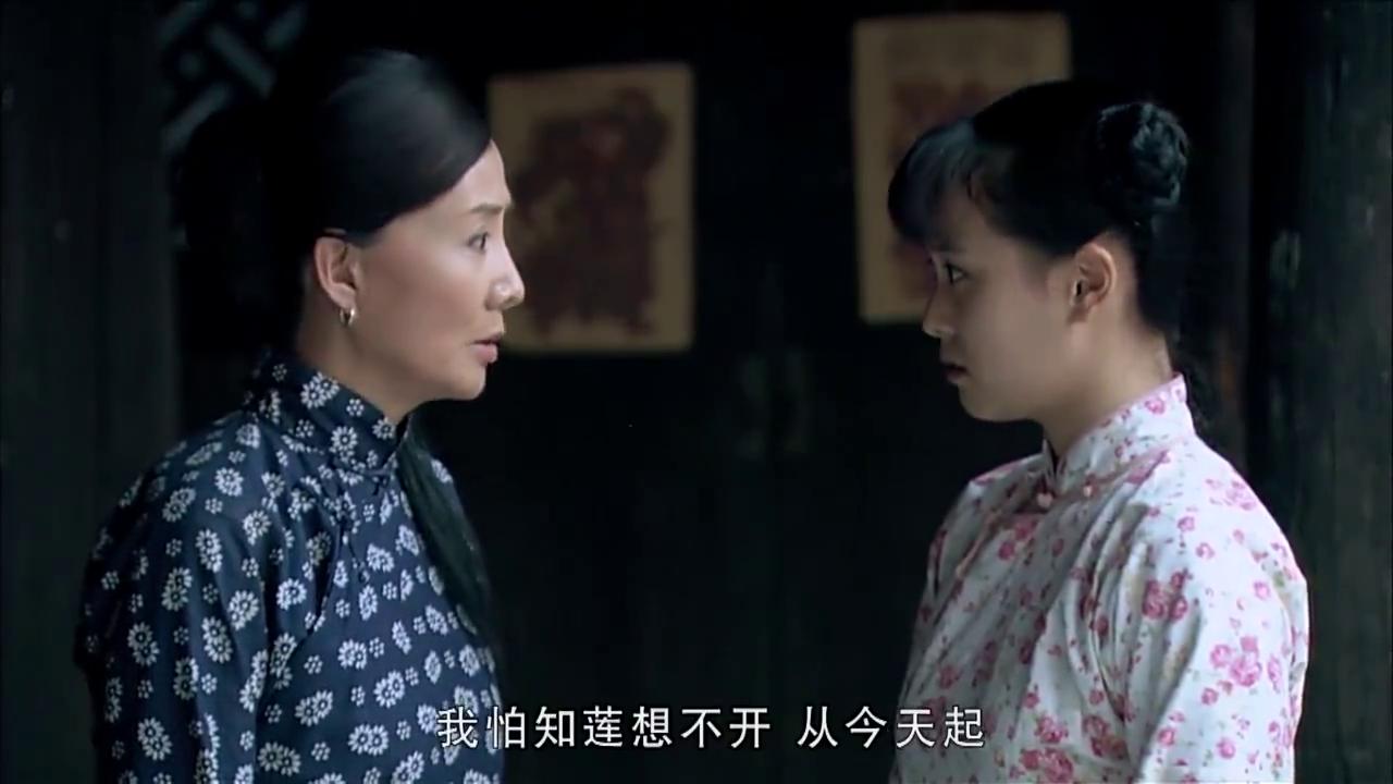 朱冬华来到朱春华工作的地方,心里在打算着什么呢