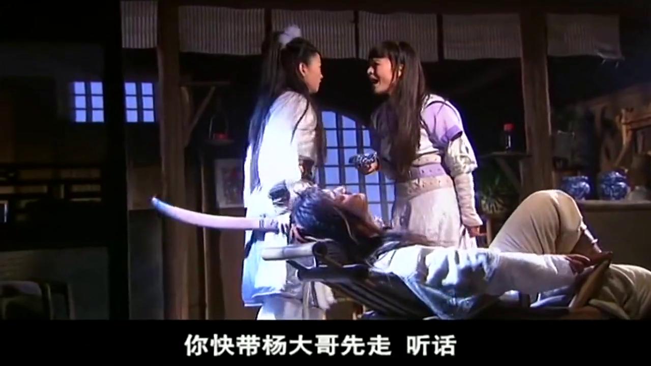 神雕侠侣:女魔头李莫愁都杀来了,两姐妹却为了杨过起了纷争