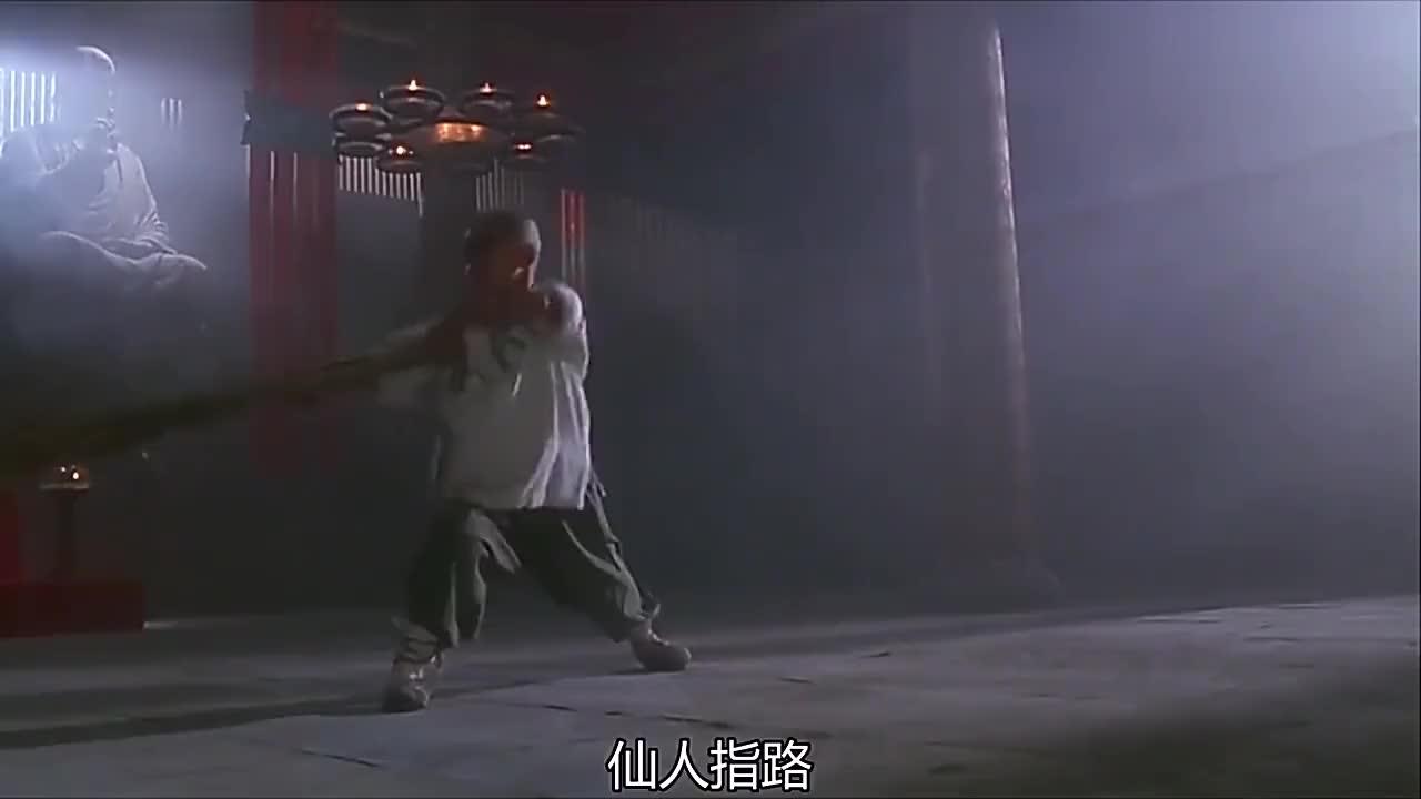 太极张三丰君宝和天宝在寺庙里扫地然后开始对练武功