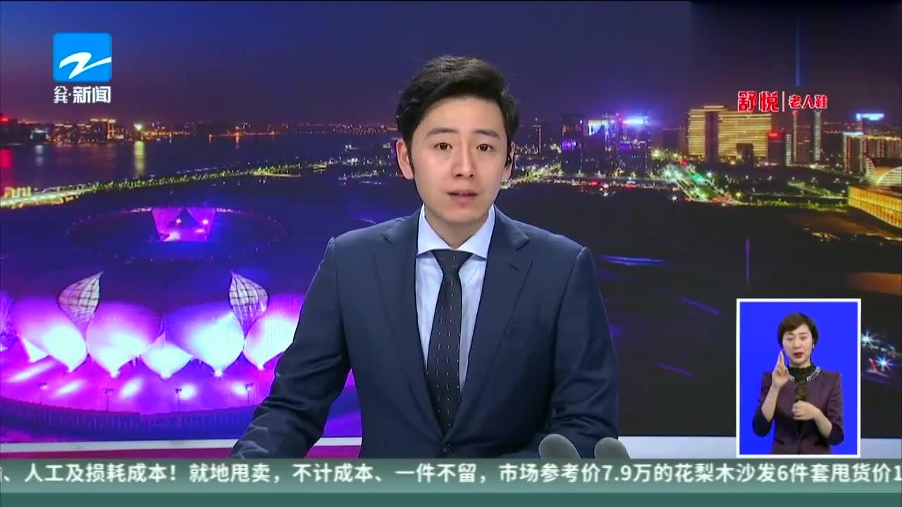 杭州互联网法院区块链智能合约司法应用今日上线