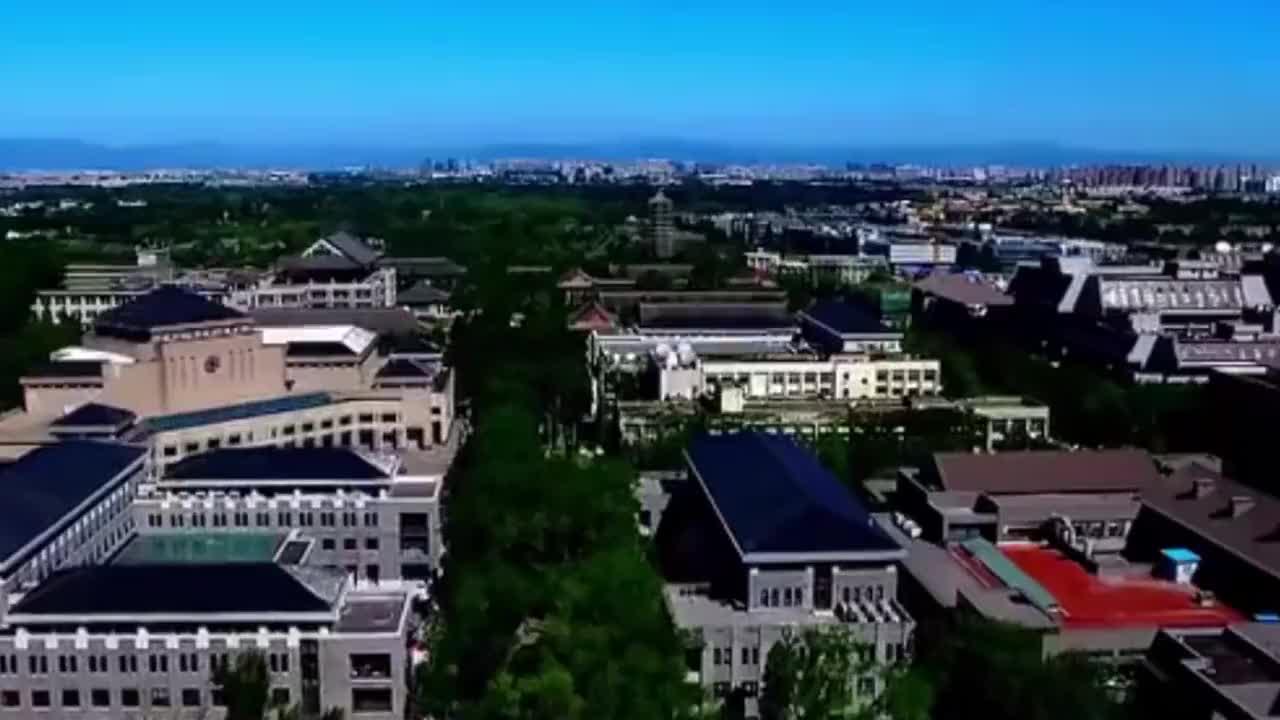 北京大学校园航拍