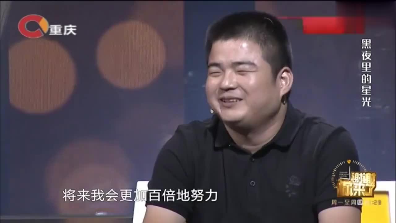 憨小伙想要个女儿,涂磊急忙打岔:女儿像爹,你还是要个儿子吧