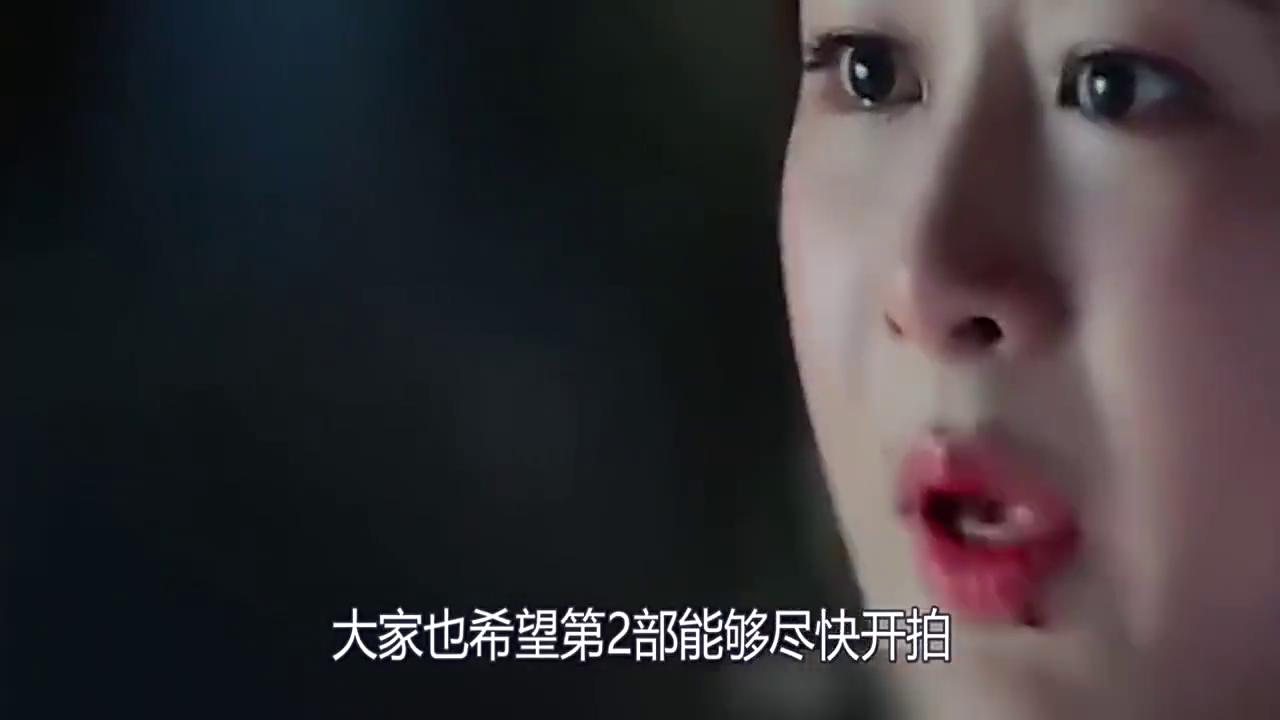《香蜜2》看到代替杨紫邓伦的人选,网友表示接受不了