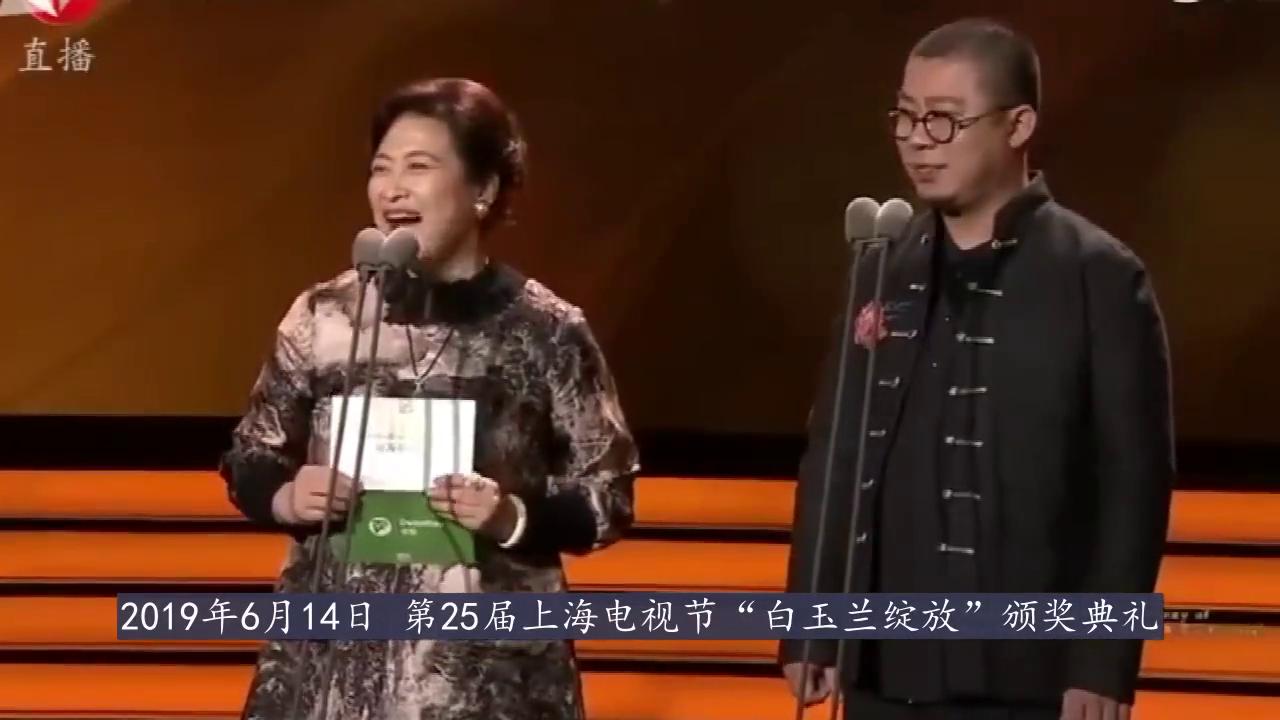 《大江大河》童瑶获白玉兰奖最佳女配 感谢王凯无私给予