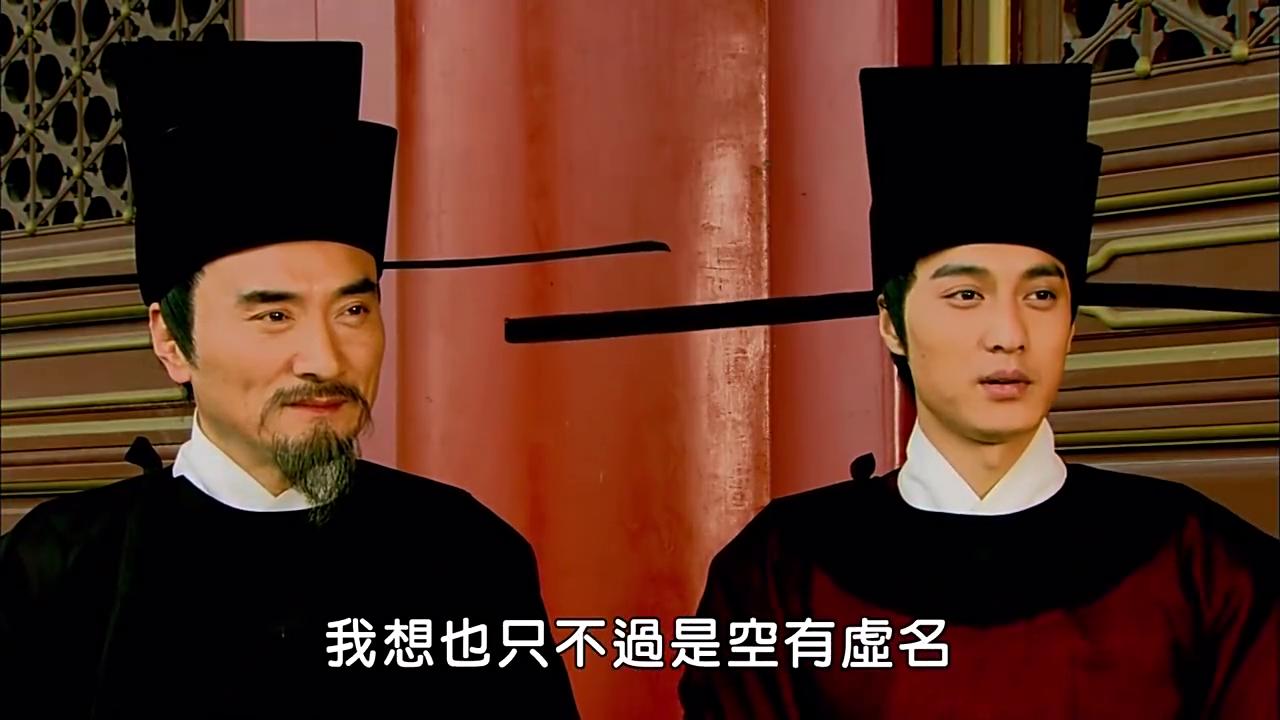 潘豹见不得杨家受皇帝宠信,杨六郎一心想要加入杨家军