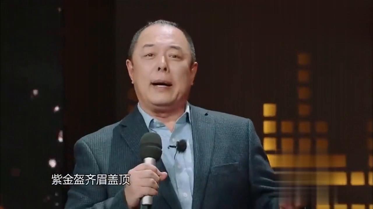 张铁林牛骏峰戏曲票友,现场互磕开唱!评价牛骏峰:你是专业的!