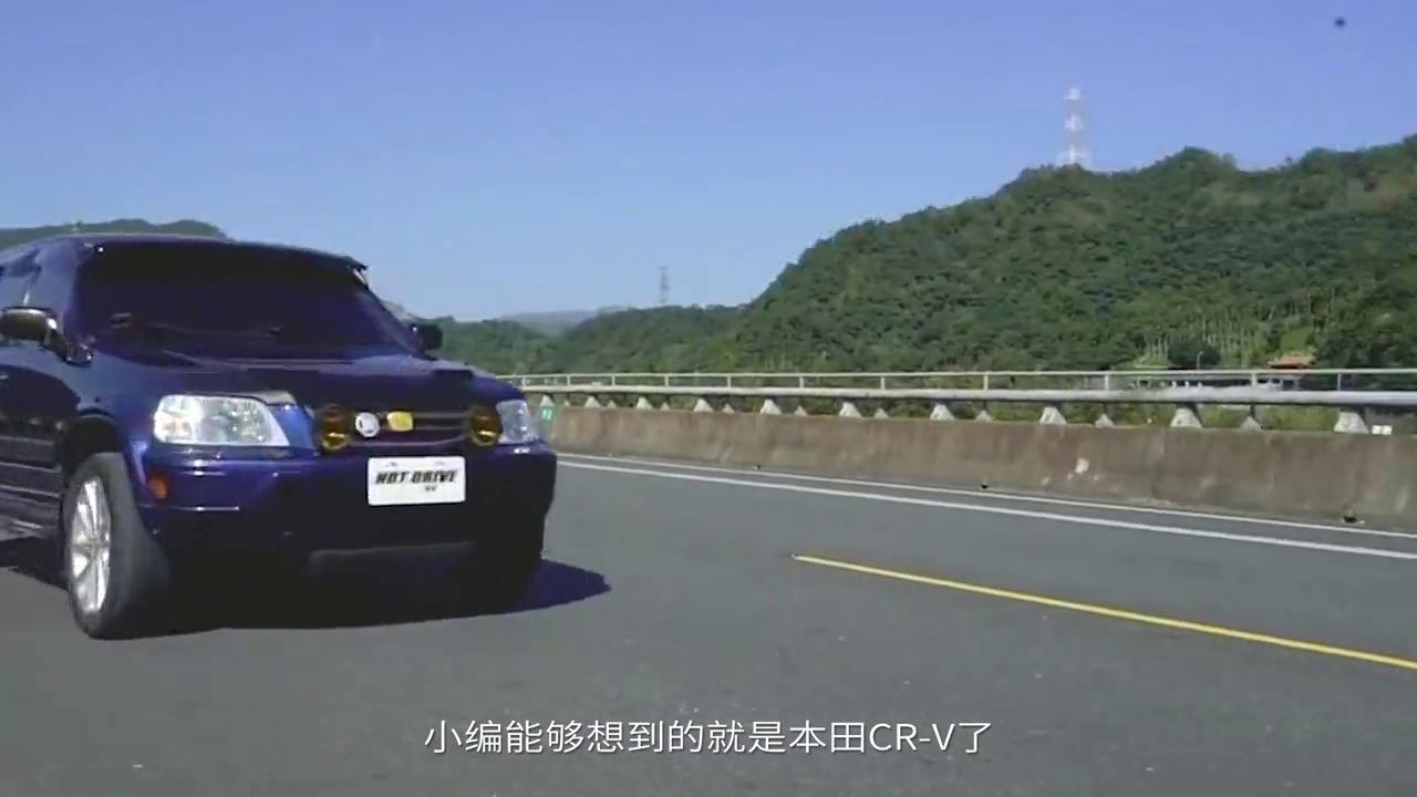 迎接新生代SUV挑战,CR-V对比上汽MAXUSD60