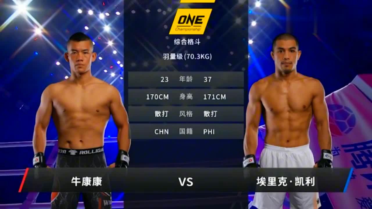 中国拳王被打离地飞起摔倒,纯泰规则决战中,韩子豪面部遭肘击