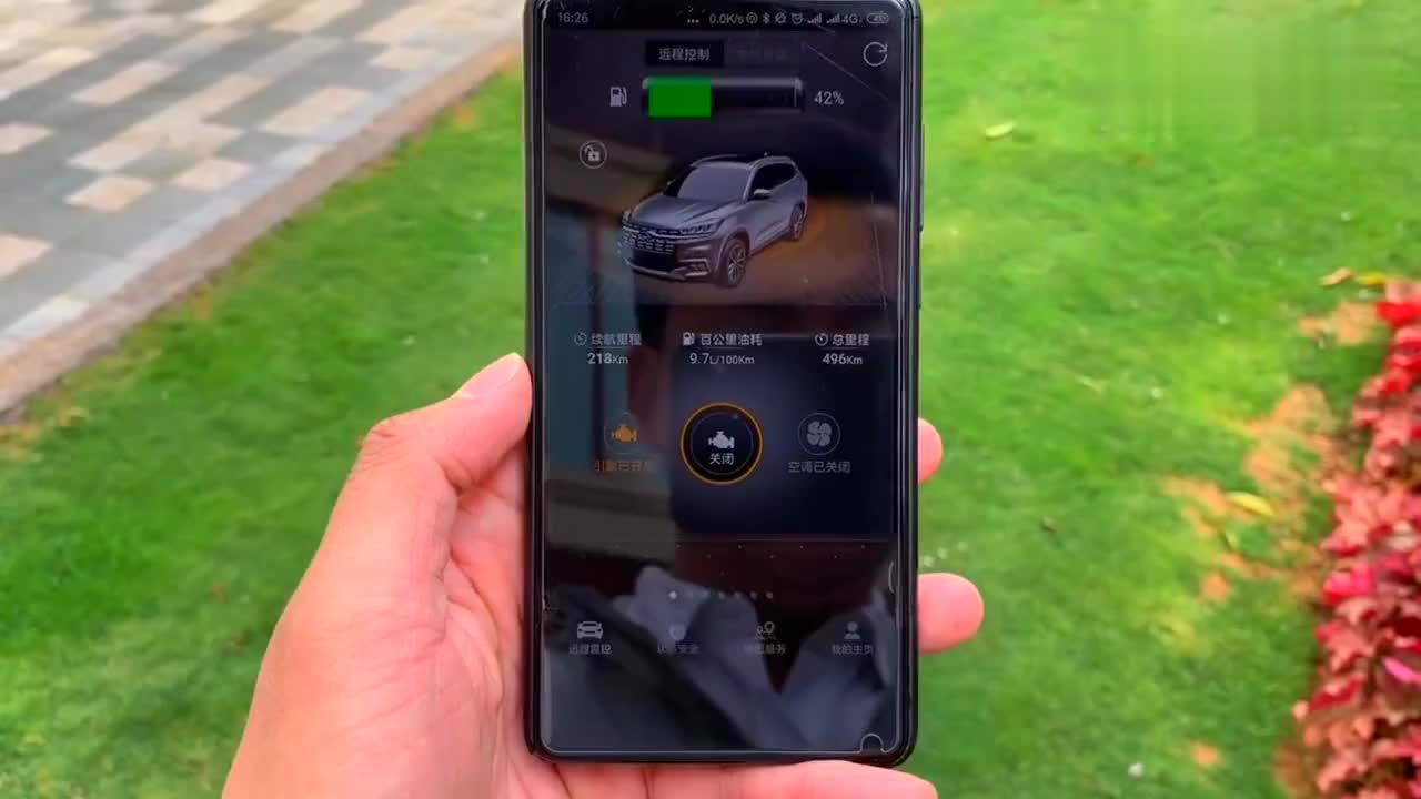 全新一代瑞虎8通过手机App控制的功能,能让你幸福一夏天