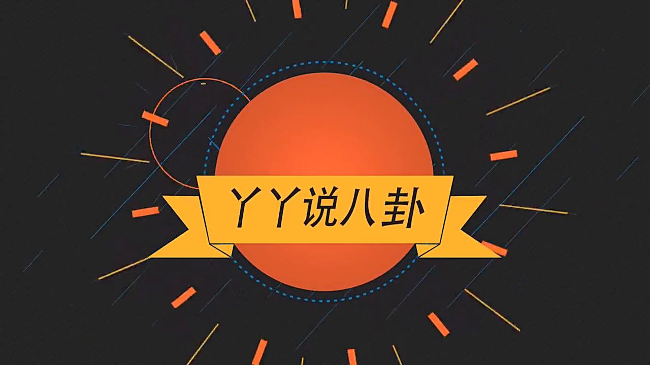 片酬2.2亿?《创业时代》杨颖再现神演技,网友:真是苦了黄轩