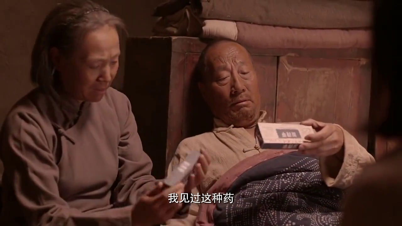 老农民:红卫兵实施抓捕,没收烟草欲问责