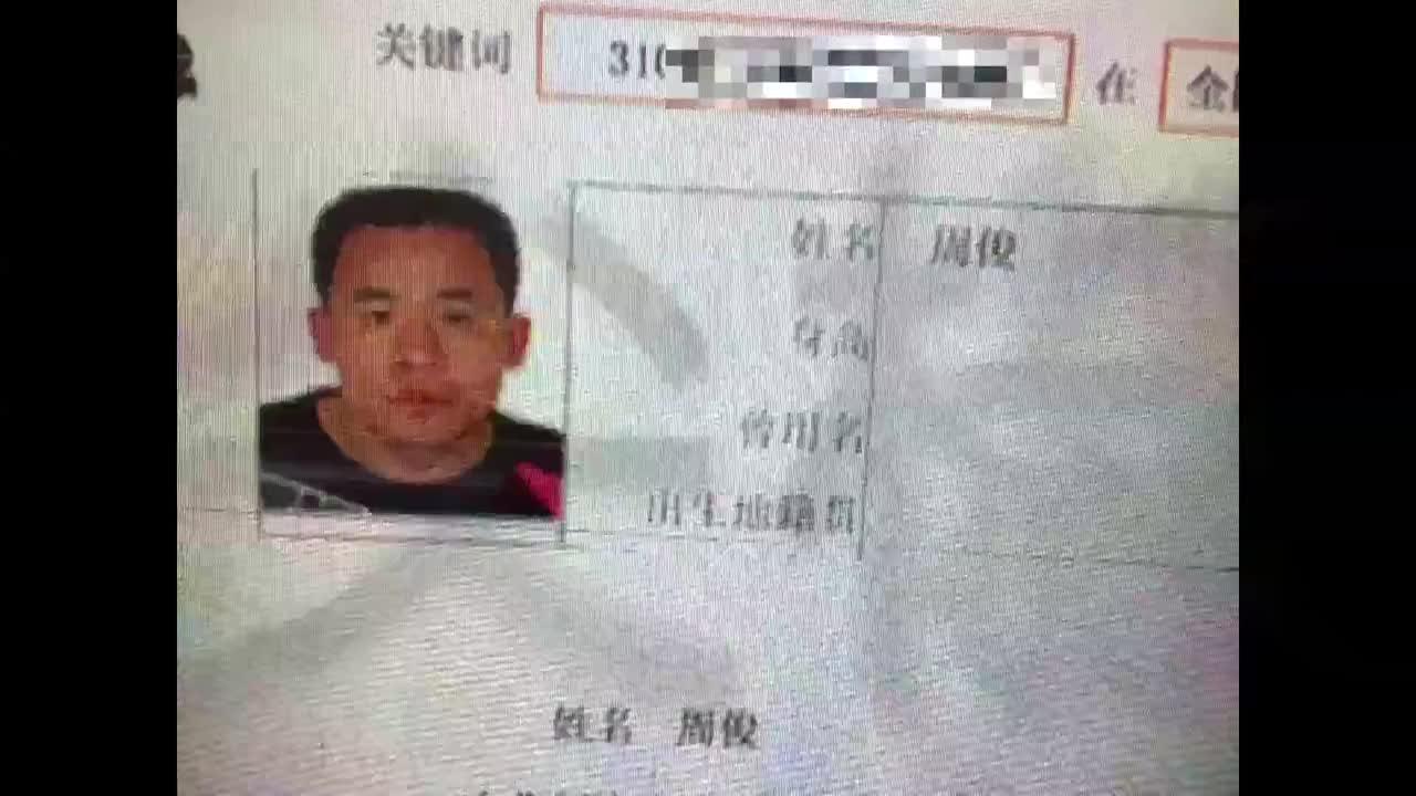 上海做得出哦男子为吃霸王餐竟屡次吞食打火机卖惨