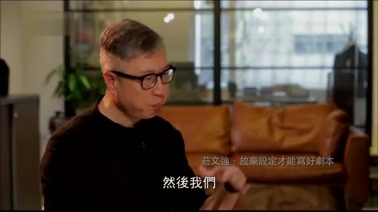 庄文强讲述与周润发首次合作竟是他促成这次合作鲁豫大吃一惊