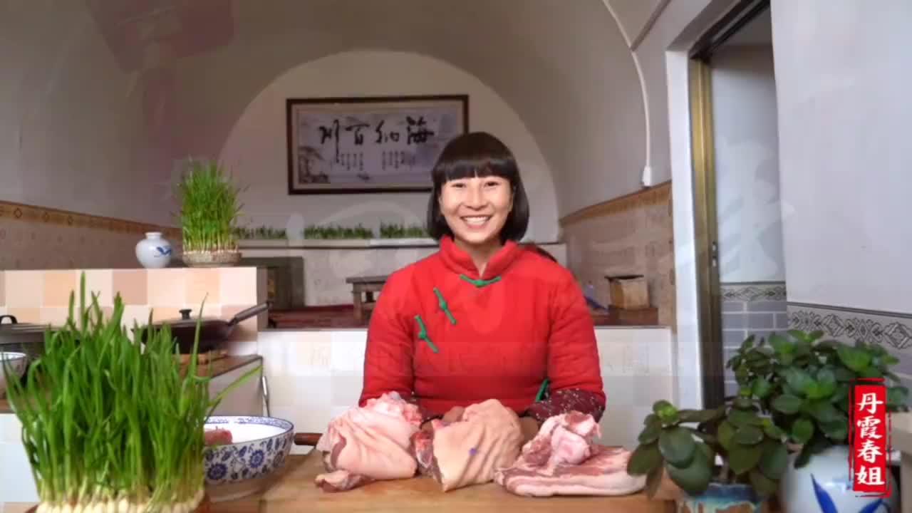 陕北老八碗油炸丸子春姐教的方法简单易学大人小孩都爱吃