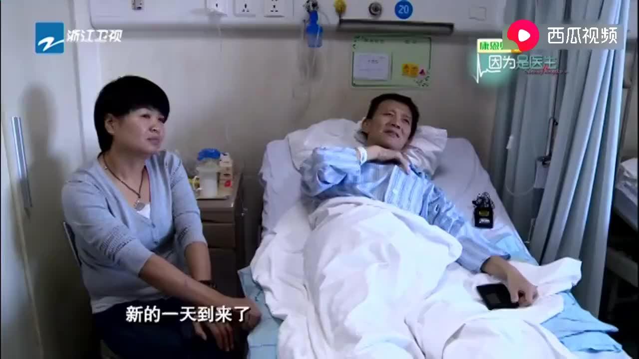 直肠癌患者即将出院吕昂细心叮嘱