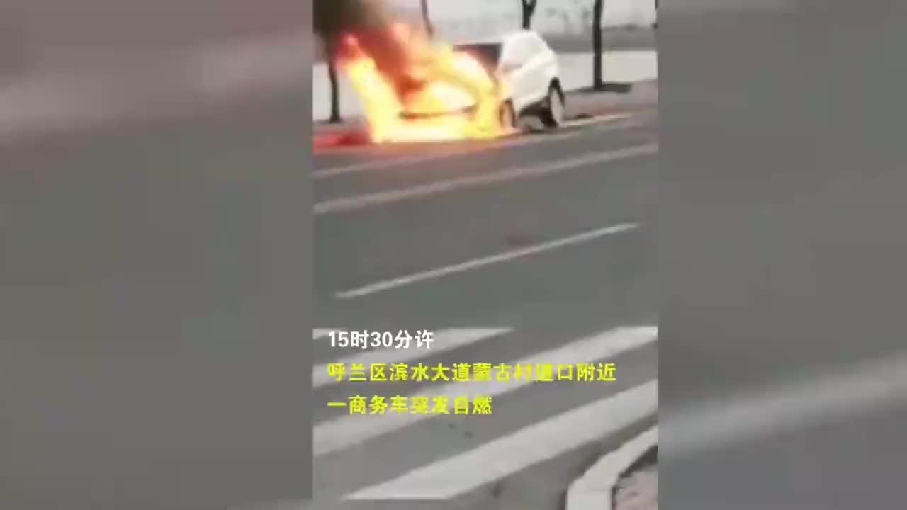 商务车突发自燃被大火吞噬驾驶员逃生车辆被烧成骨架