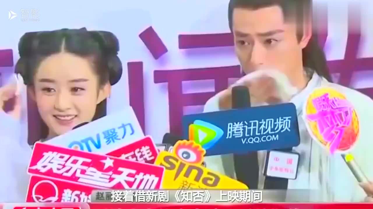 官宣!赵丽颖携手吴刚出演郑晓龙新剧《幸福万到家》,3月开机